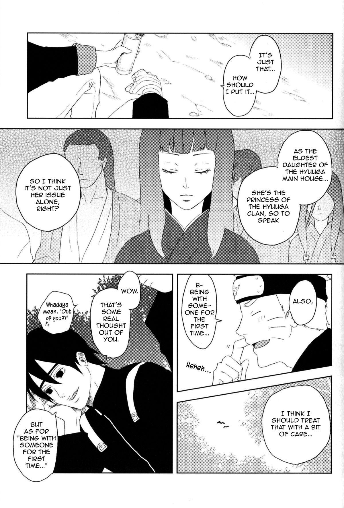 Junketsu Patience 5