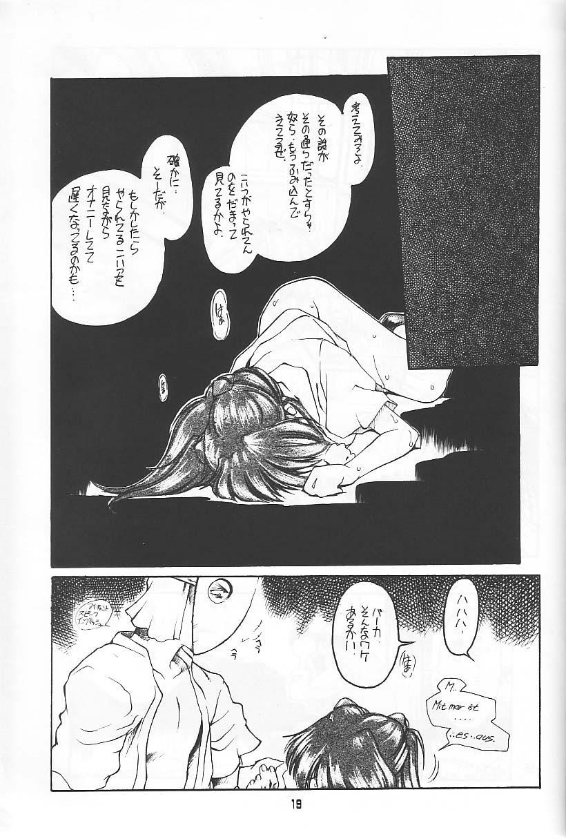 "Ryokan Hanamura ""Beni Kujaku no Ma"" 17"