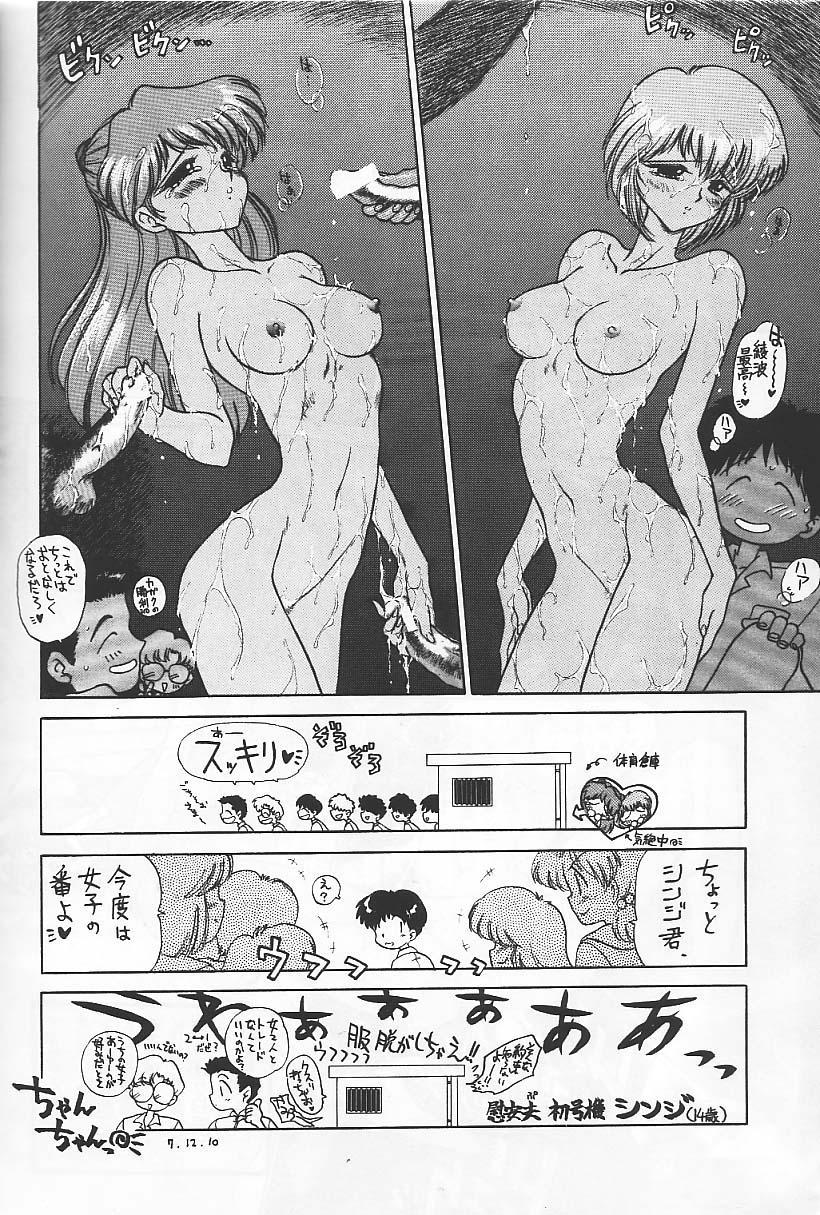 "Ryokan Hanamura ""Beni Kujaku no Ma"" 23"