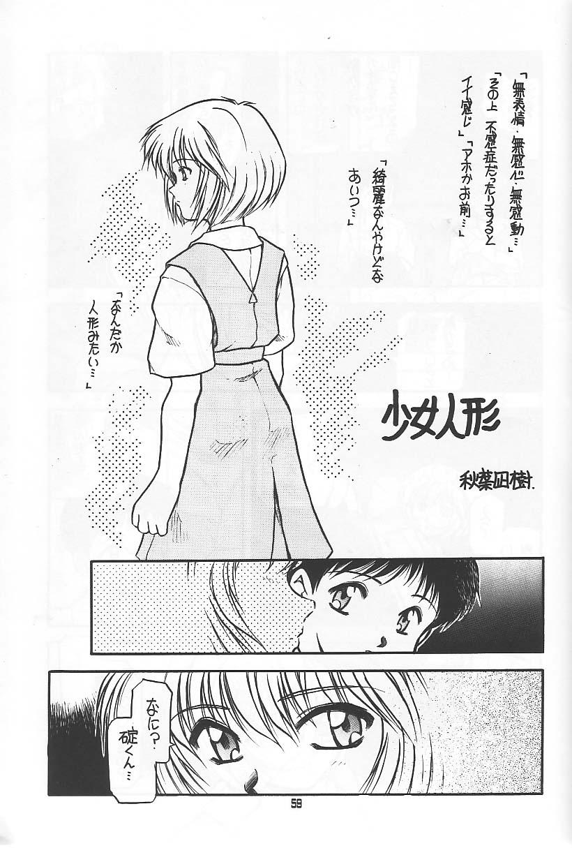 "Ryokan Hanamura ""Beni Kujaku no Ma"" 34"