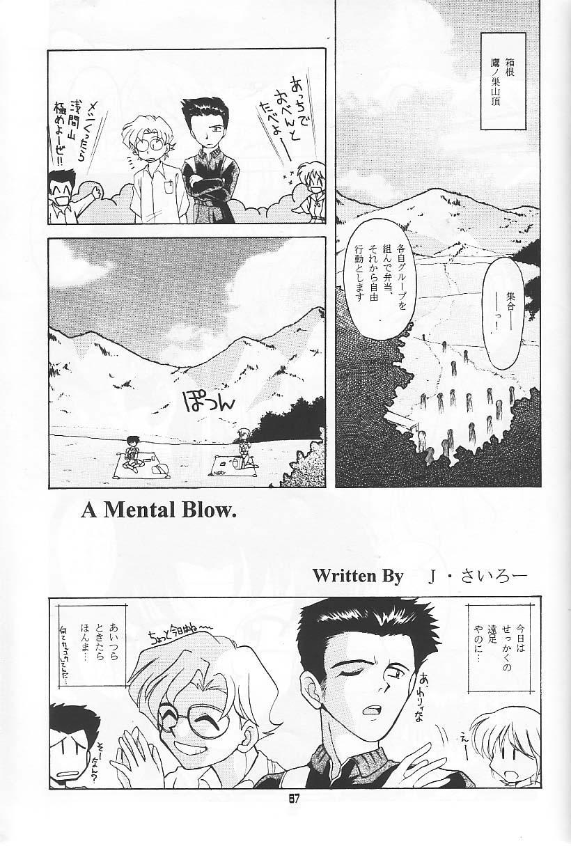 "Ryokan Hanamura ""Beni Kujaku no Ma"" 42"