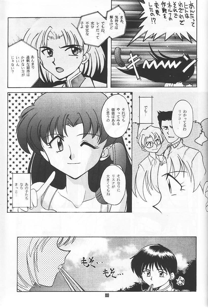 "Ryokan Hanamura ""Beni Kujaku no Ma"" 44"