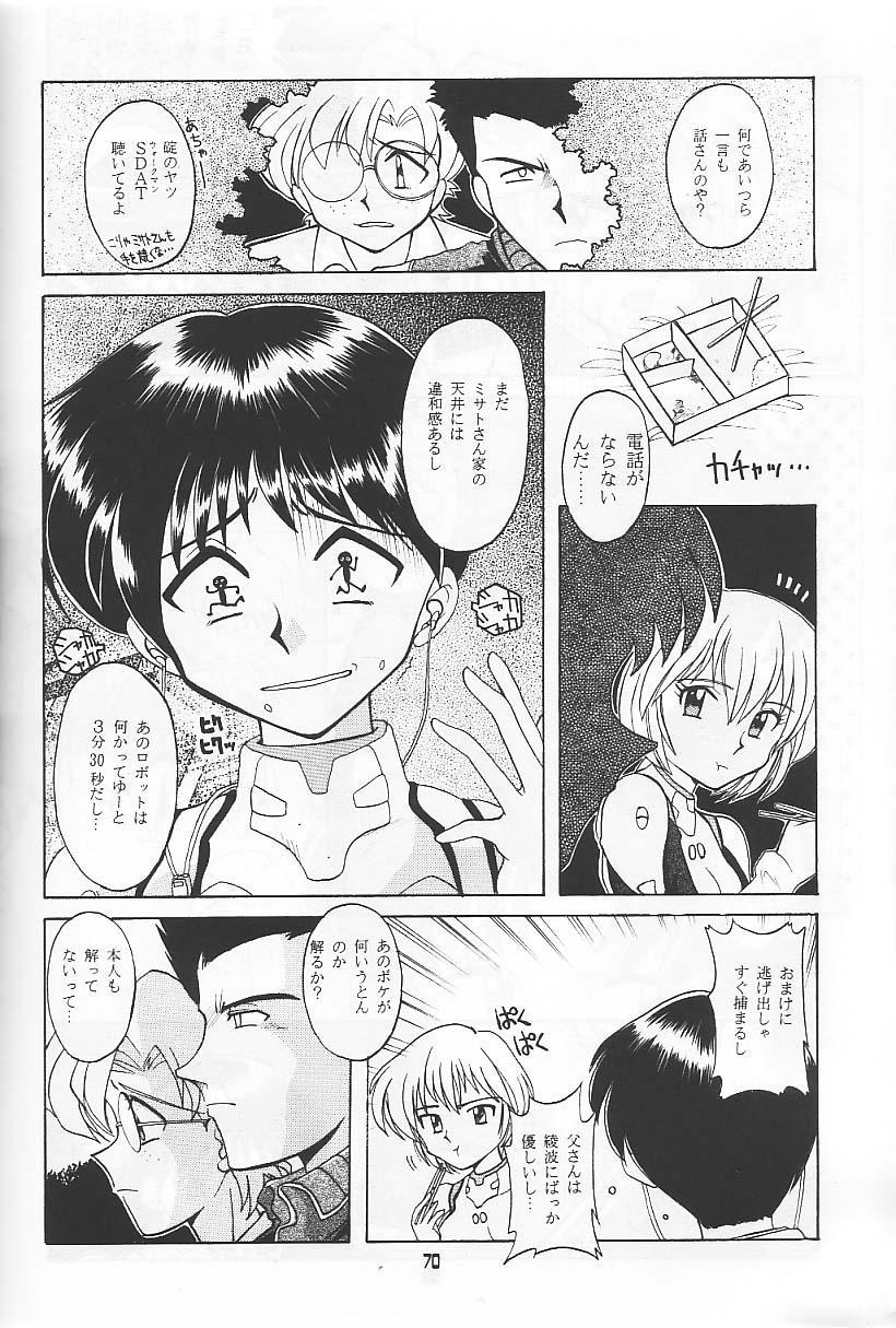 "Ryokan Hanamura ""Beni Kujaku no Ma"" 45"