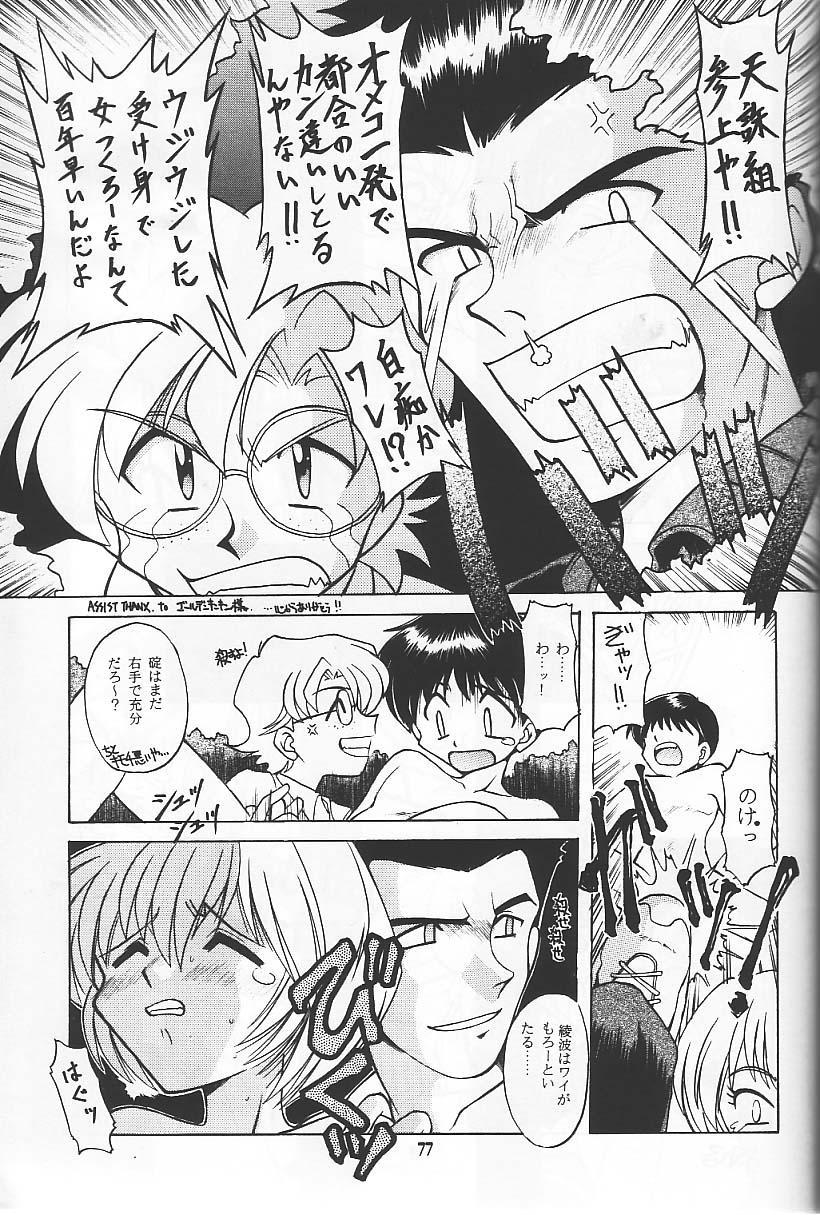 "Ryokan Hanamura ""Beni Kujaku no Ma"" 53"