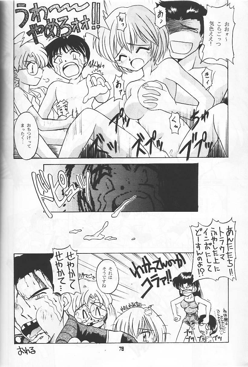 "Ryokan Hanamura ""Beni Kujaku no Ma"" 54"