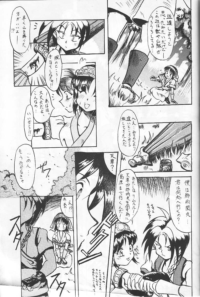 "Ryokan Hanamura ""Beni Kujaku no Ma"" 68"