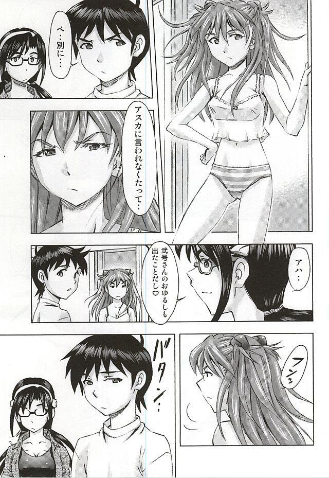 3-nin Musume no Rakuen 9