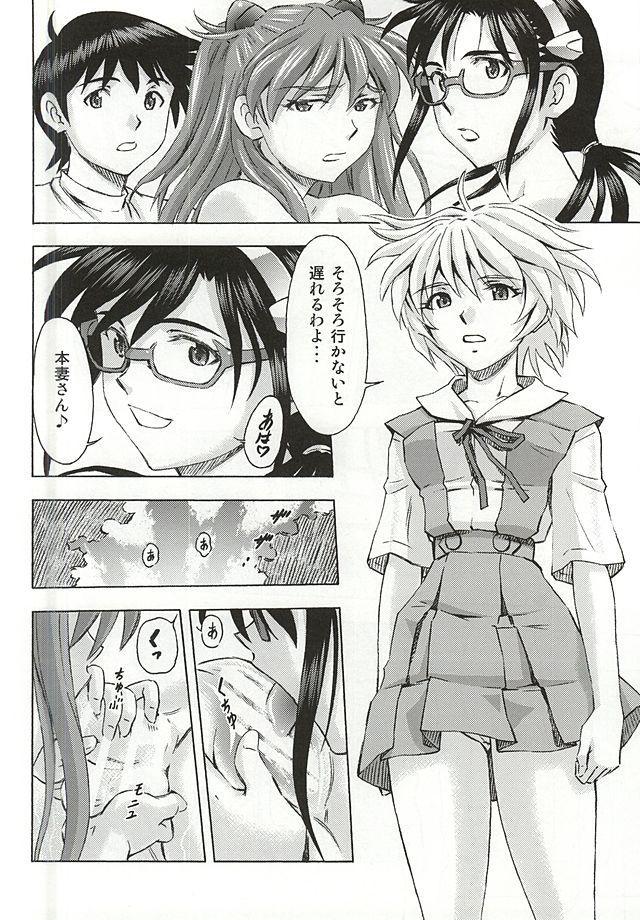 3-nin Musume no Rakuen 30
