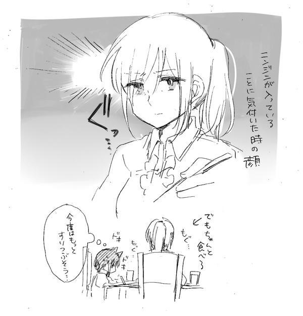 One Loli manga 6