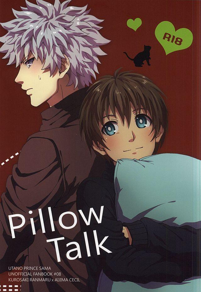 Pillow Talk 0