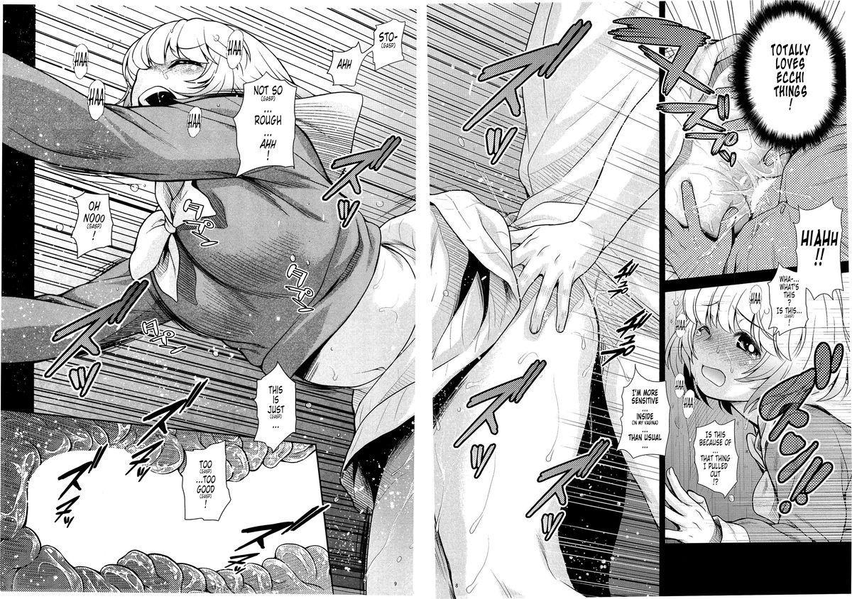(C87) [Koudansha (Kouda Tomohiro)] Tonari no Y-san 3-jikanme (Tonari no Seki-kun) [English] [Tonigobe] 6