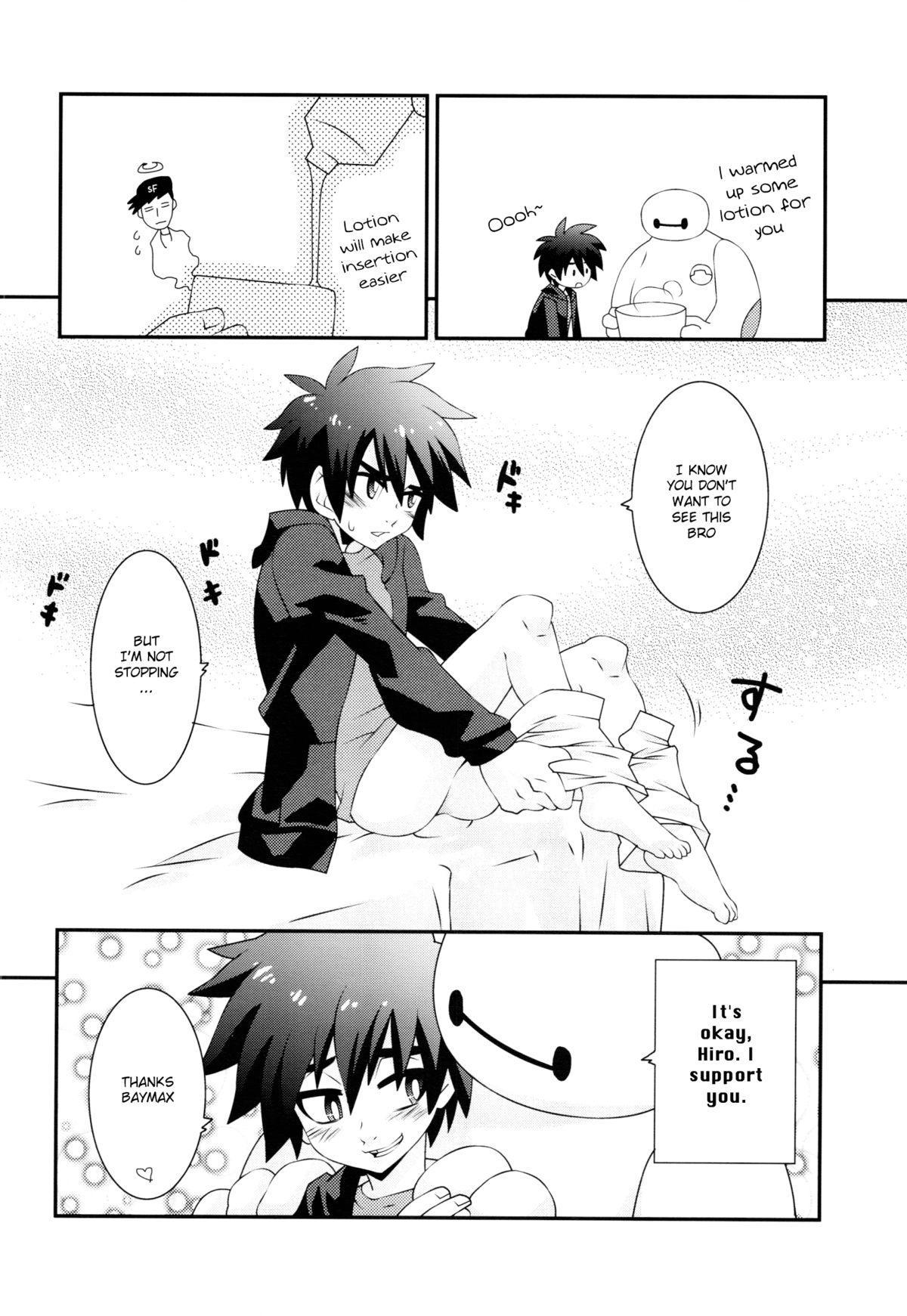 Hiro-kun no Hajimete 6