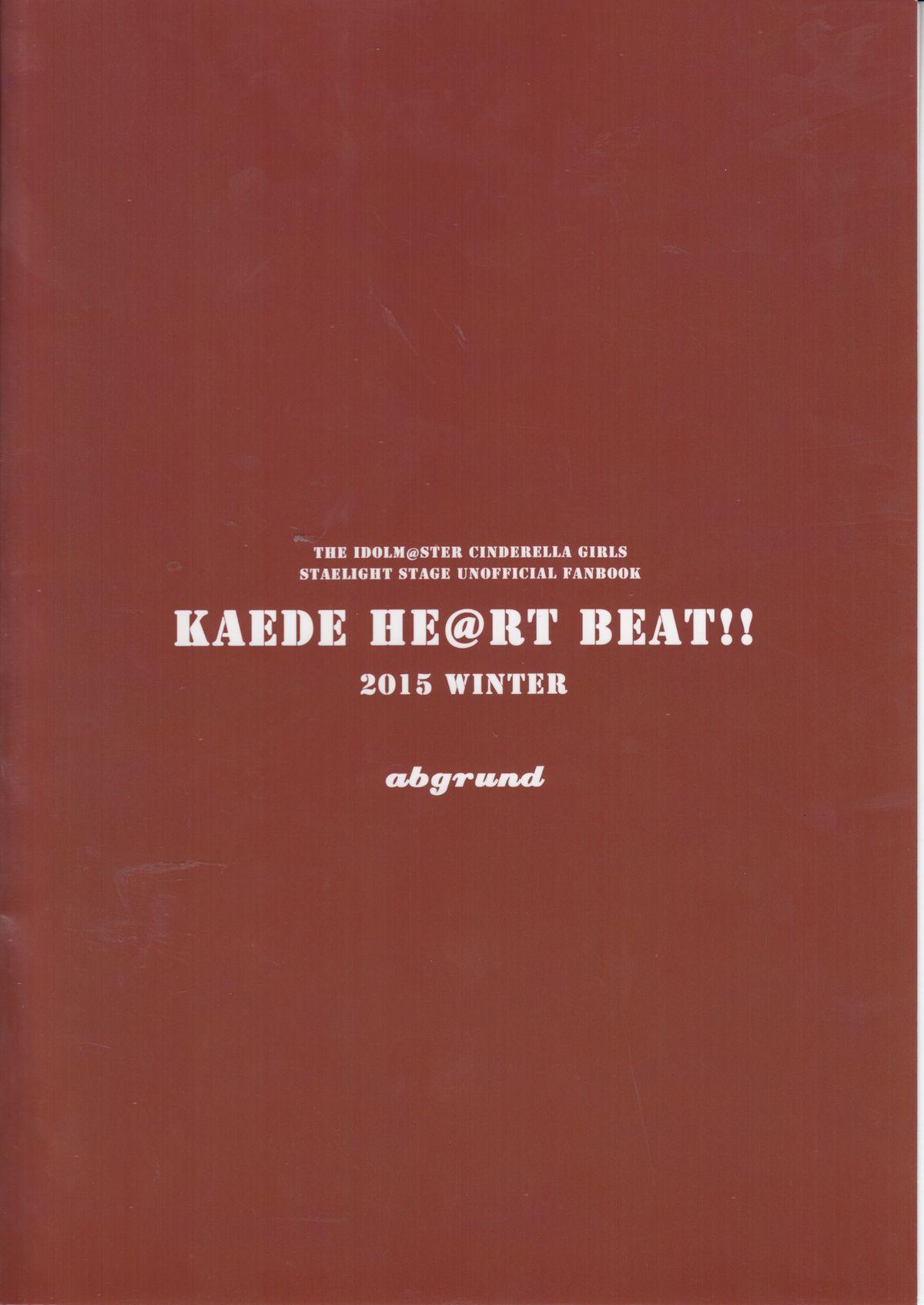 KAEDE HEART BEAT!! 27