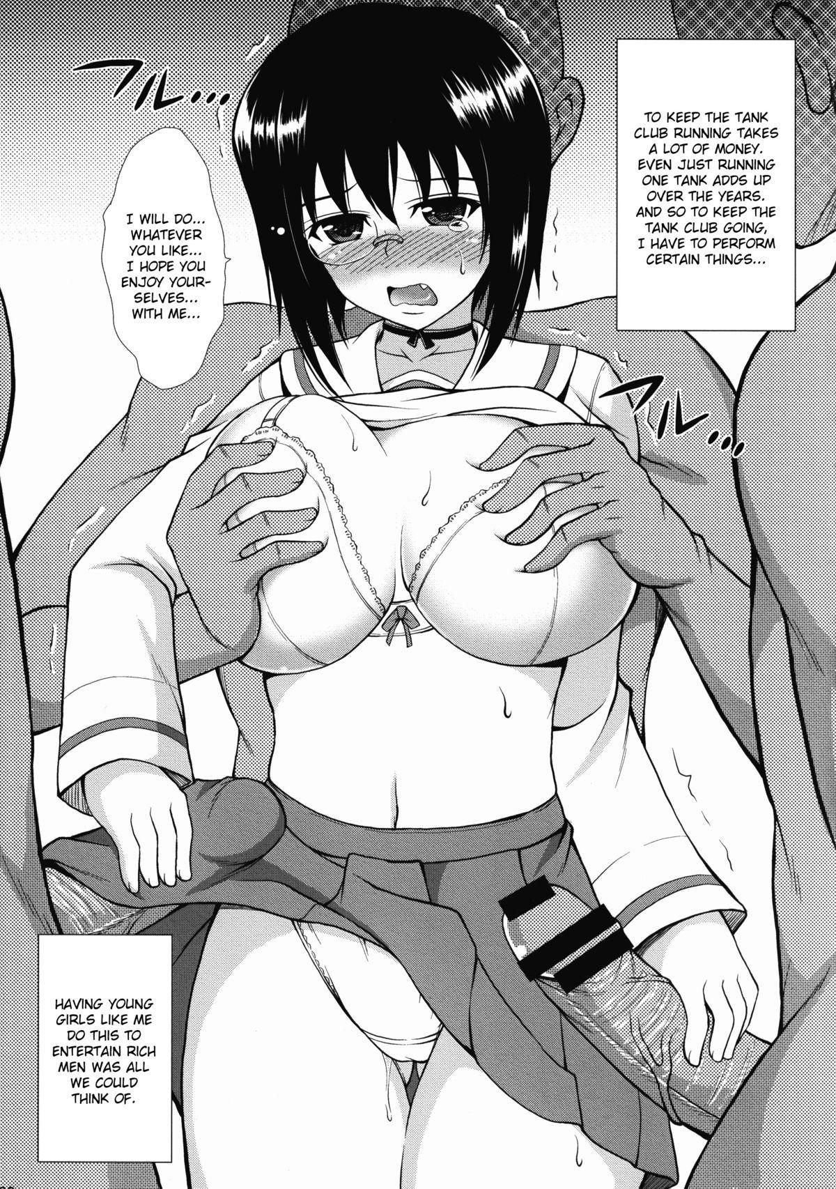 Momo-chan Ganbaru!!   Do Your Best Momo! 2