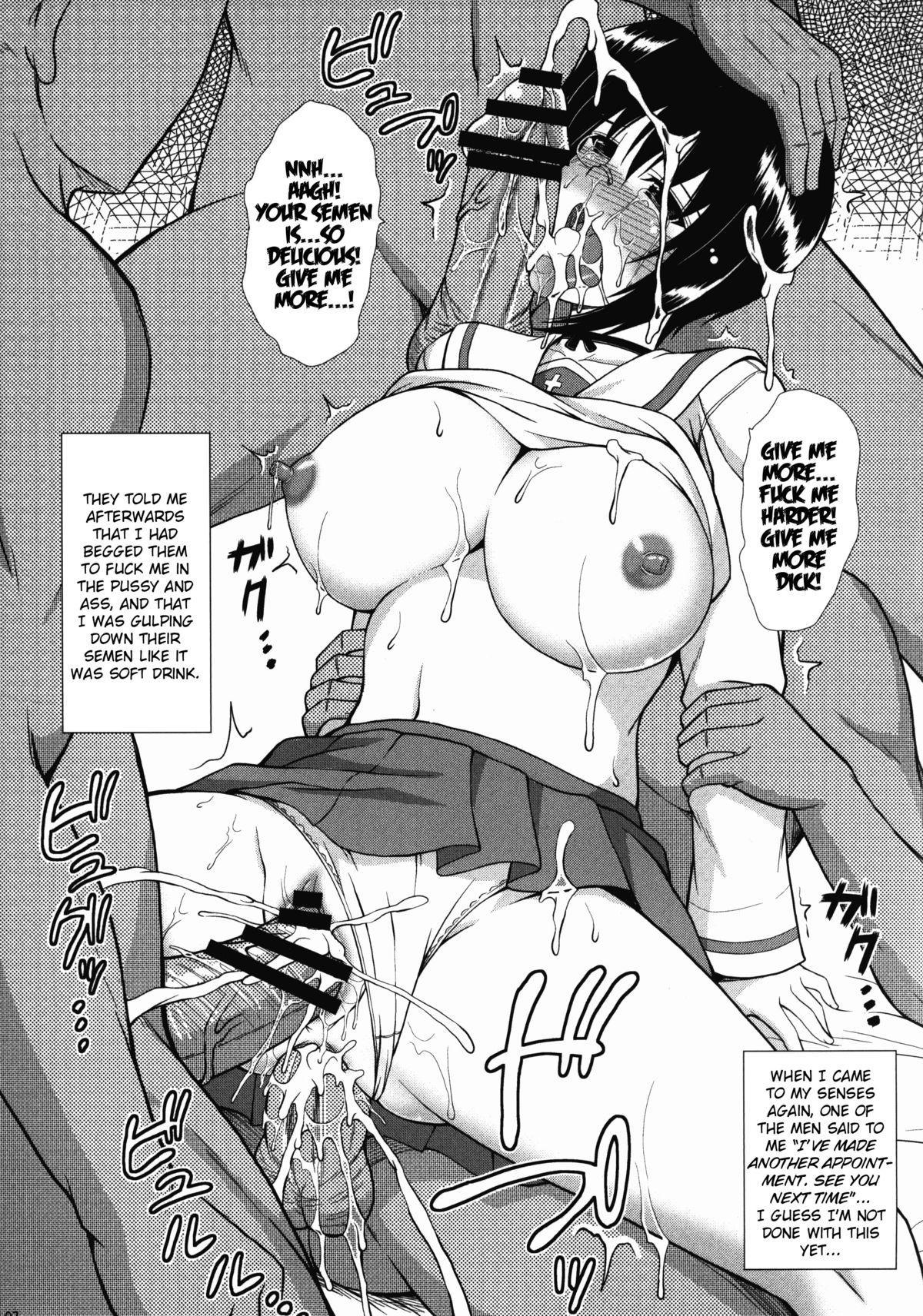 Momo-chan Ganbaru!!   Do Your Best Momo! 6
