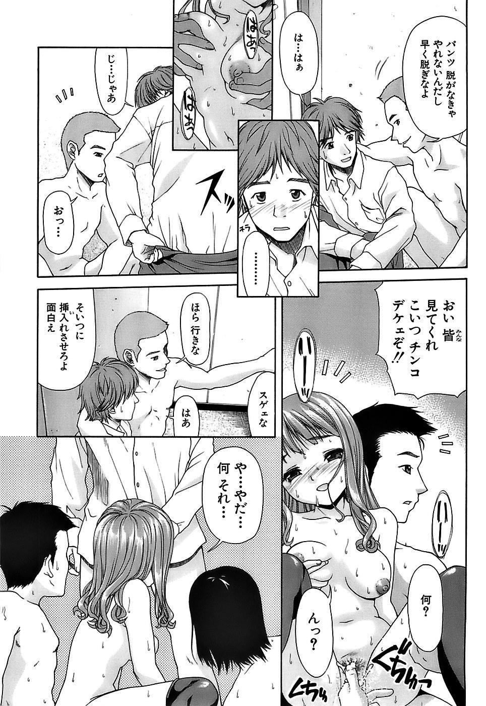 Aiyoku 99