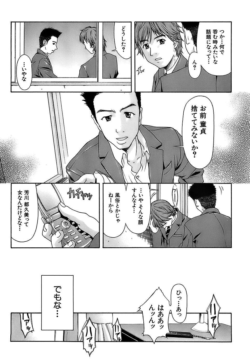 Aiyoku 96