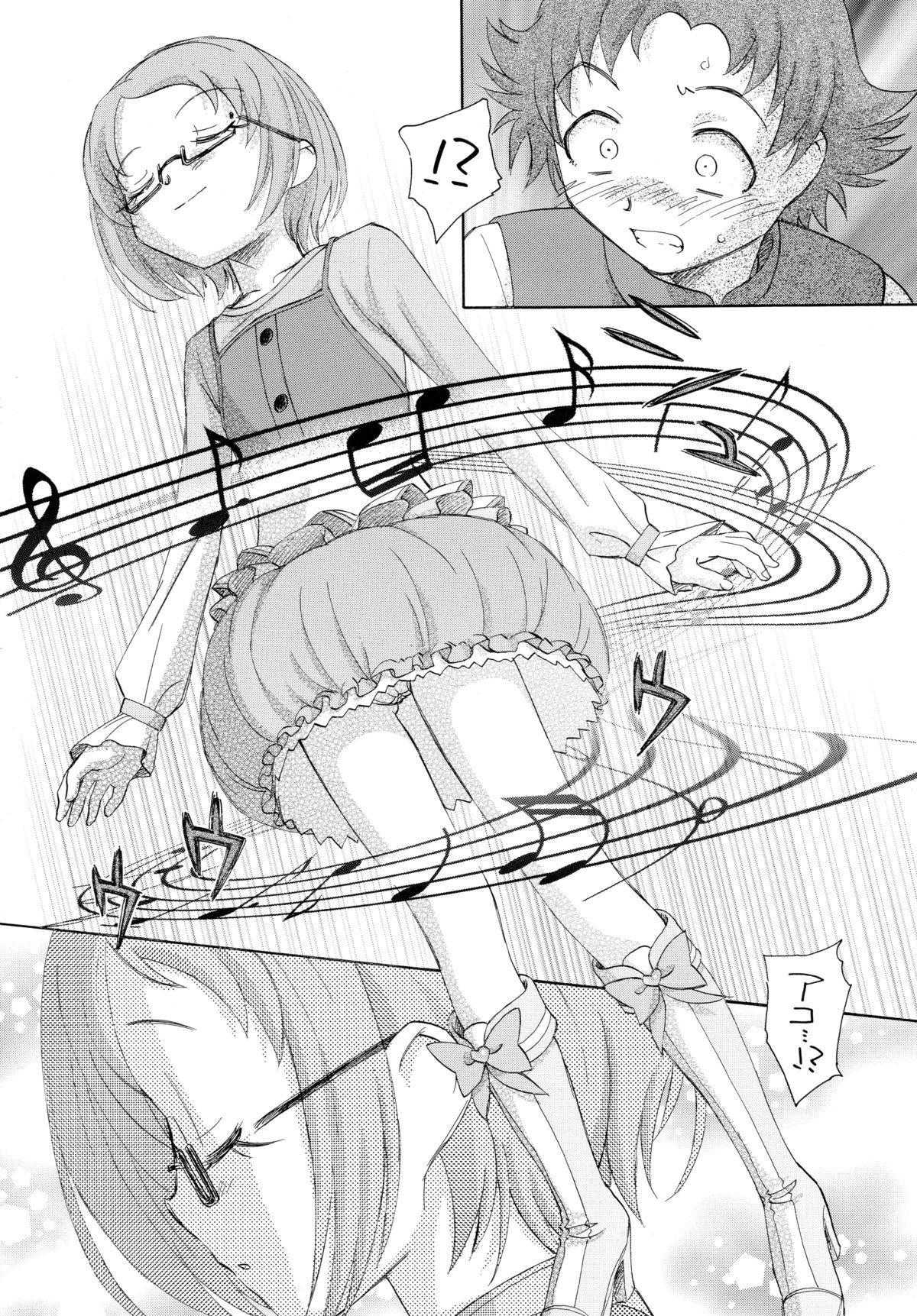 Rhapsody in Muse 2