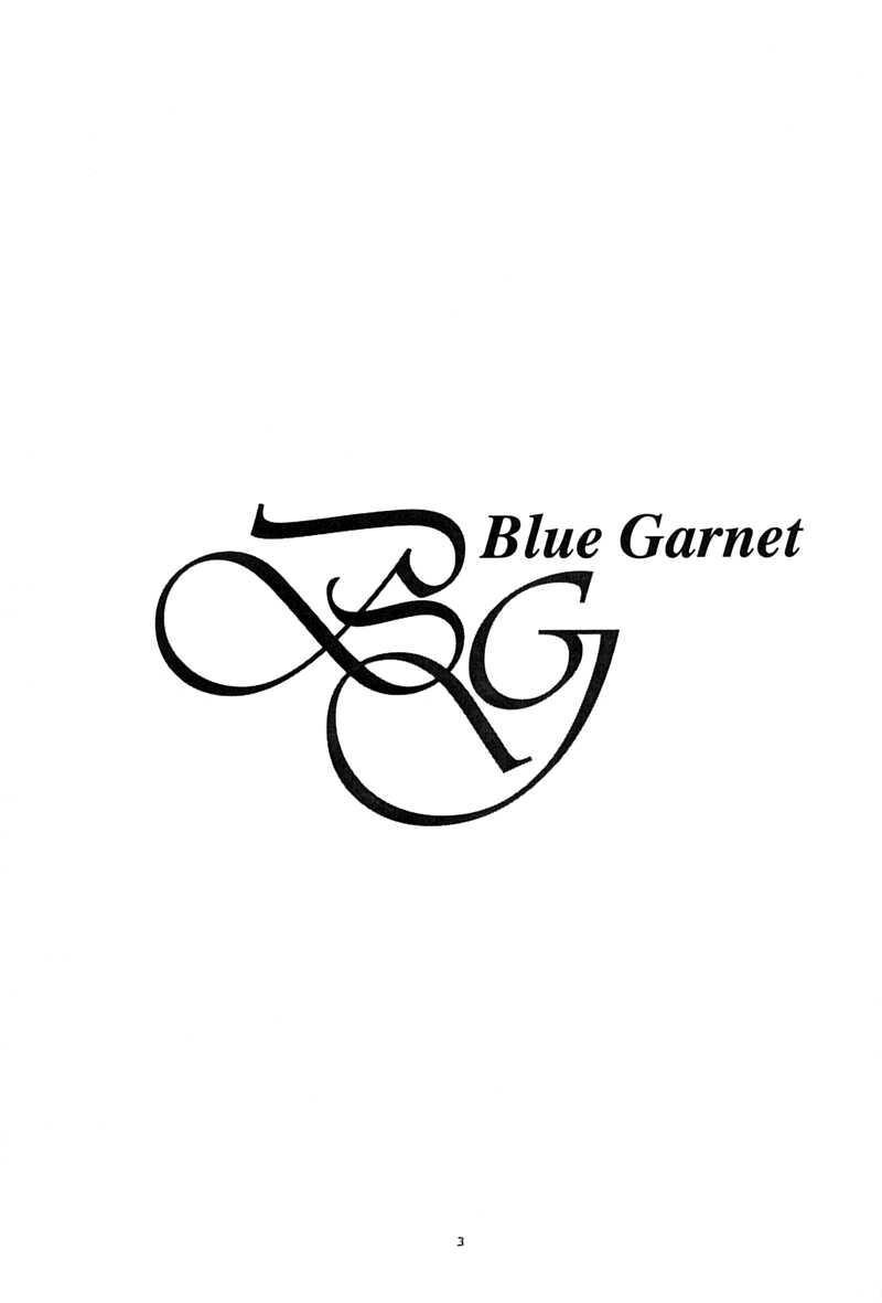 Blue Garnet Vol. 02 Ryoujoku 1