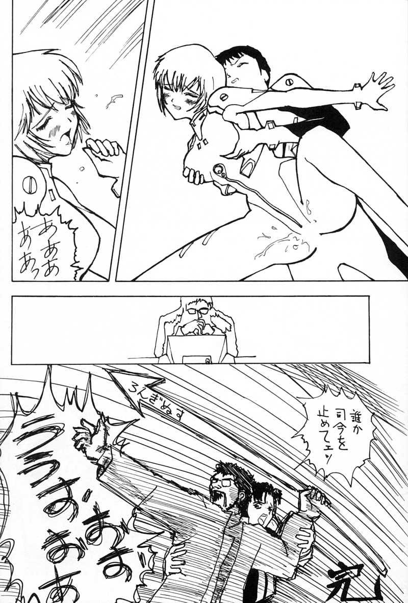 Blue Garnet Vol. 02 Ryoujoku 38
