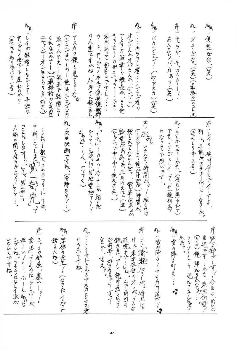 Blue Garnet Vol. 02 Ryoujoku 40
