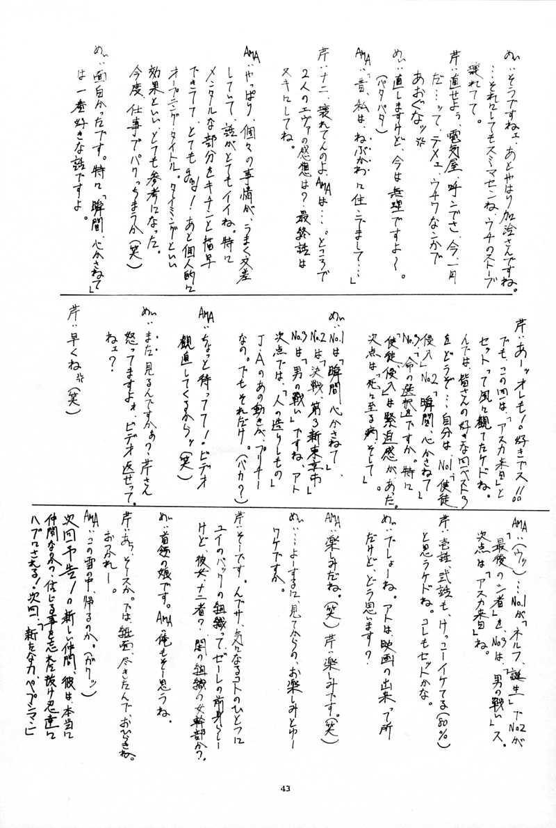 Blue Garnet Vol. 02 Ryoujoku 41