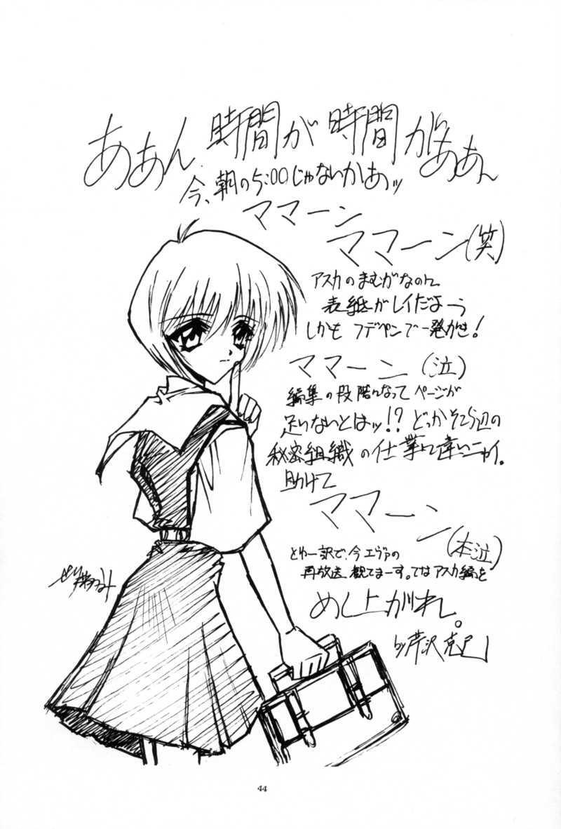 Blue Garnet Vol. 02 Ryoujoku 42