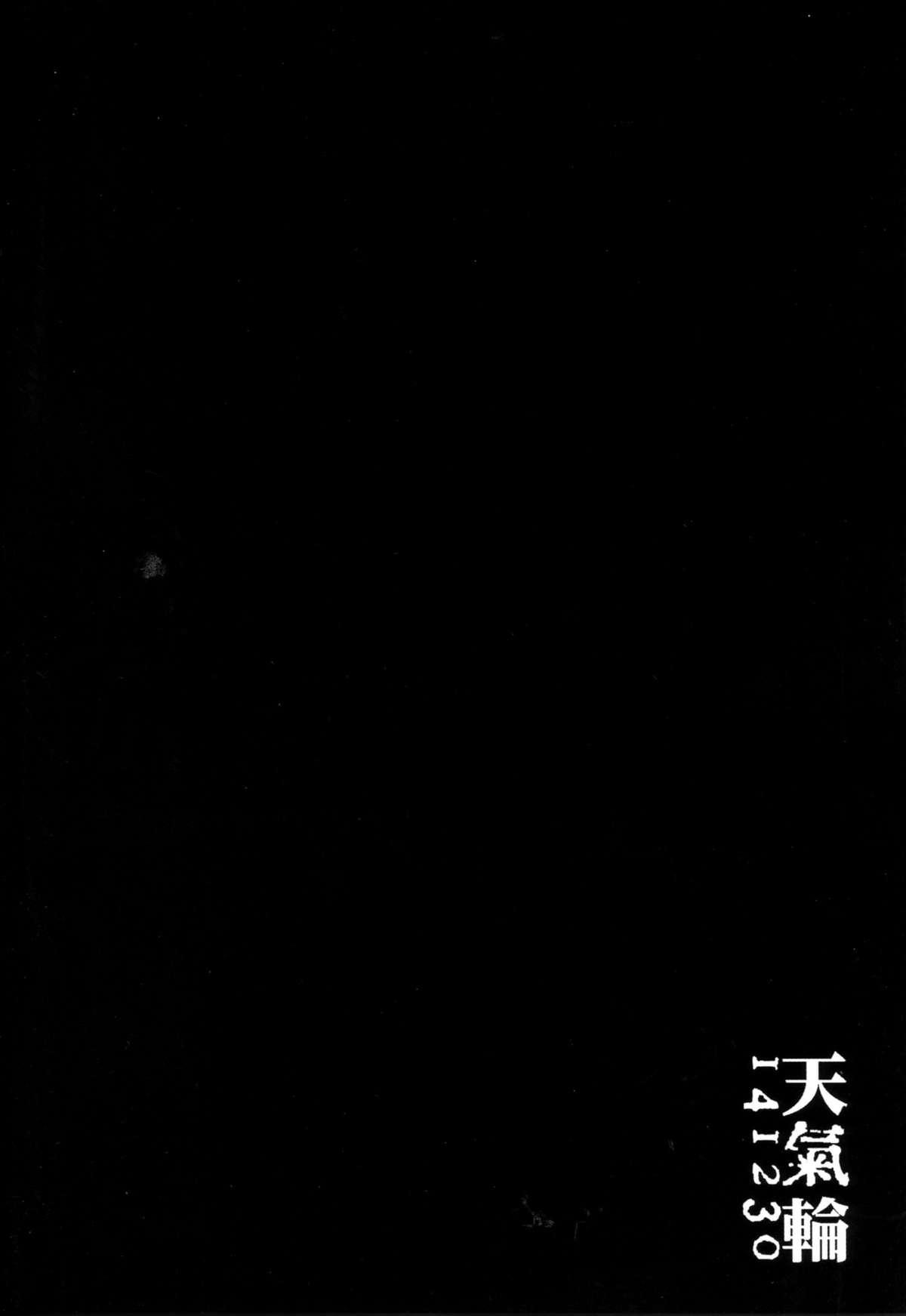 Suimin Gakushuu 15