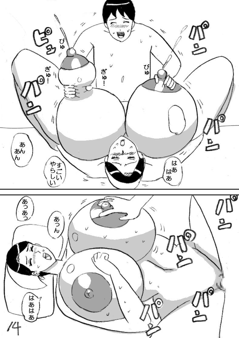 Super no Oba-chan 13