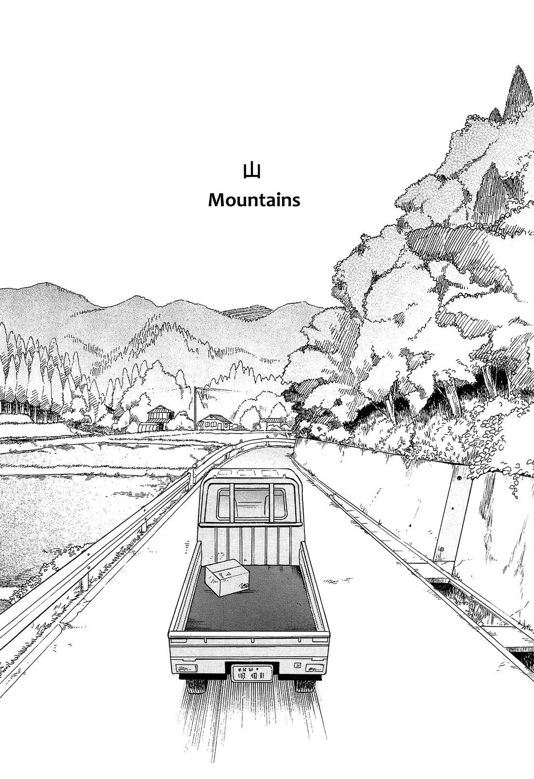 Bokura no Line | The Borderline 175