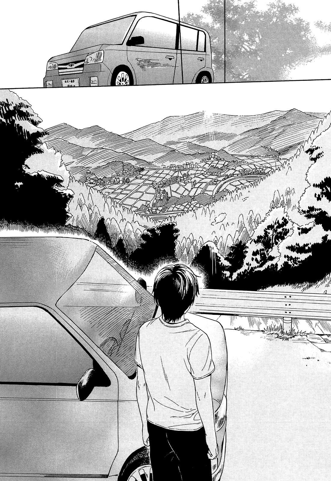 Bokura no Line | The Borderline 204