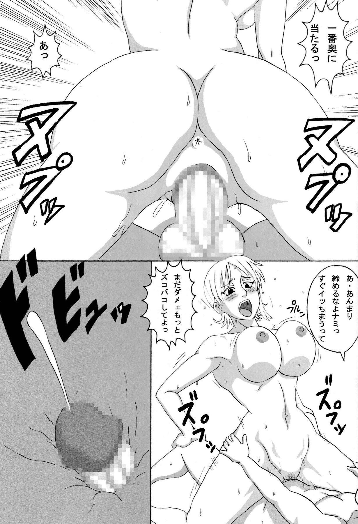 Ii Nami Yume Kibun 31