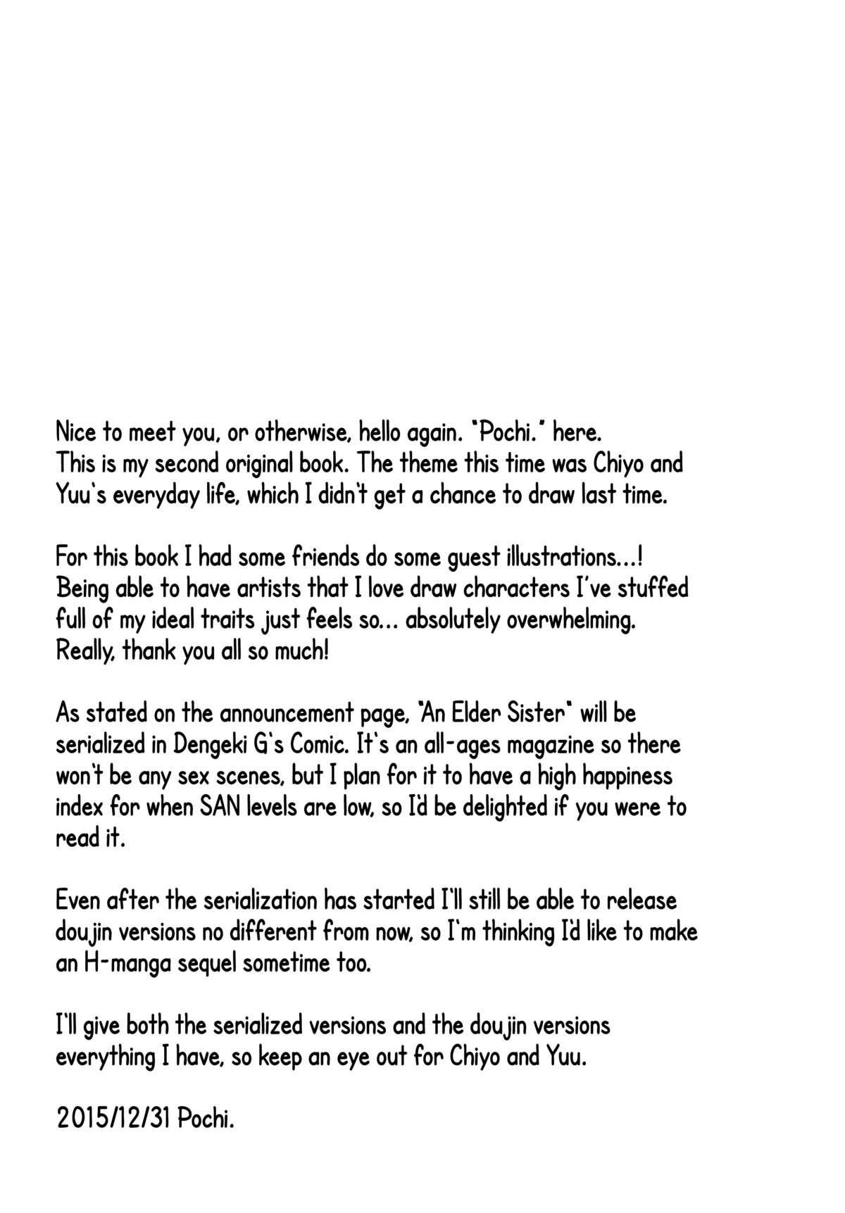 Ane Naru Mono 2 | An Elder Sister 2 31