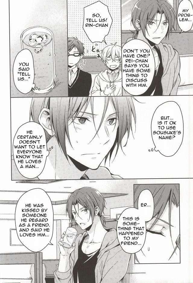 Nemuri Hime ga Mezameru ni wa | Waking Up Sleeping Beauty 4