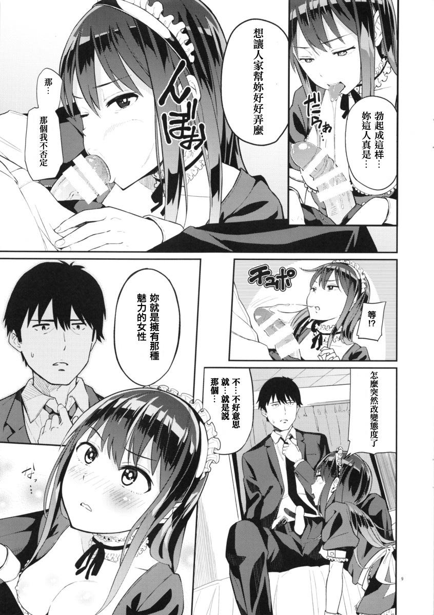 Fuuzokujou o Idol ni!! Shibuya Rin Hen 8