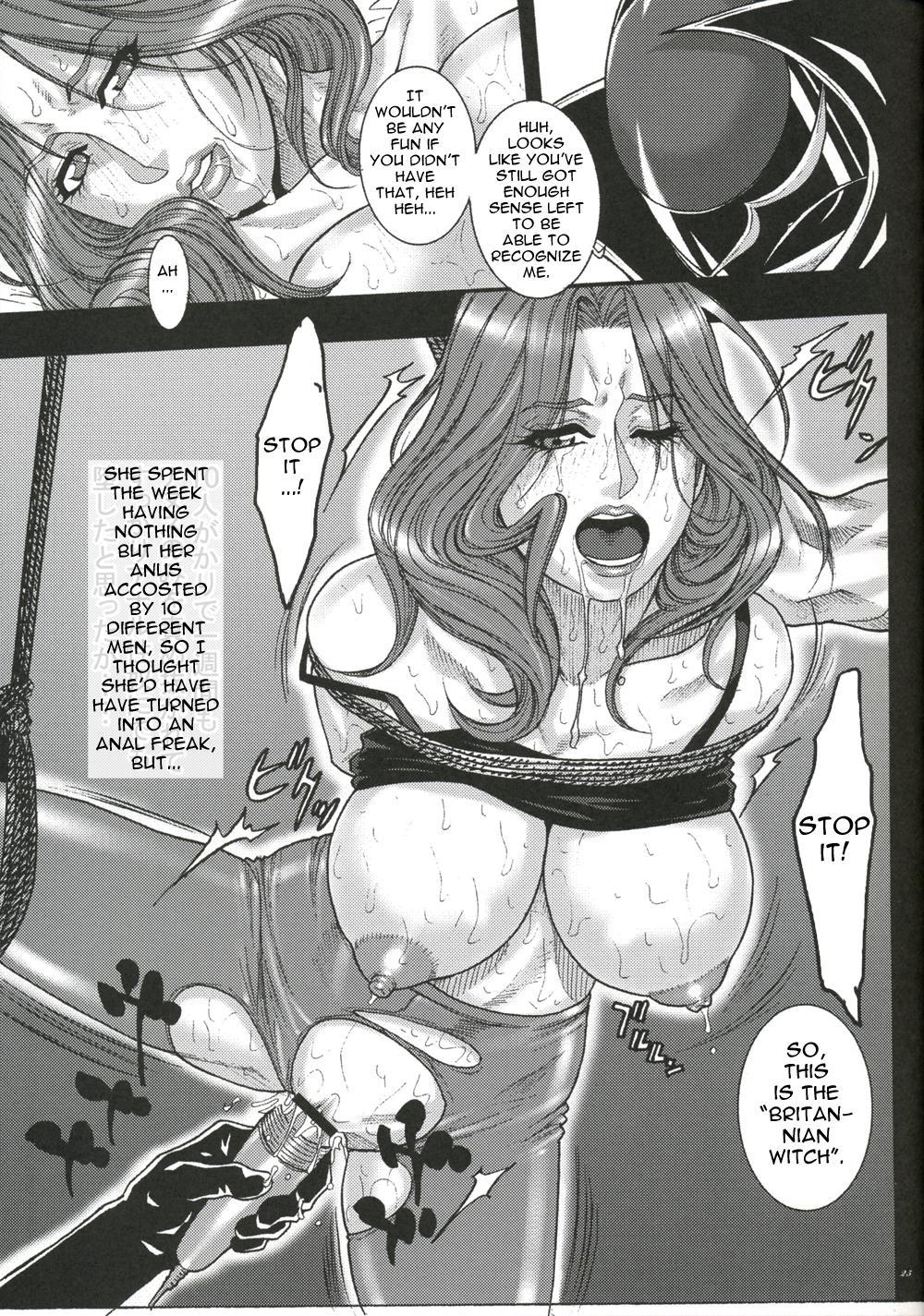 Tarantula 21