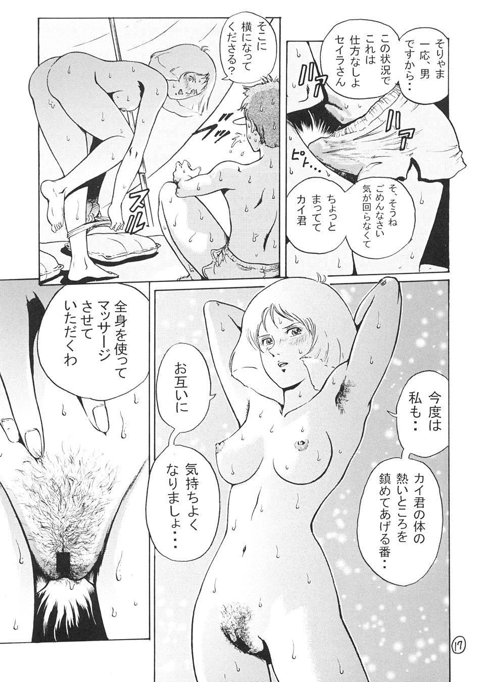 Kinpatsu A Gold 15