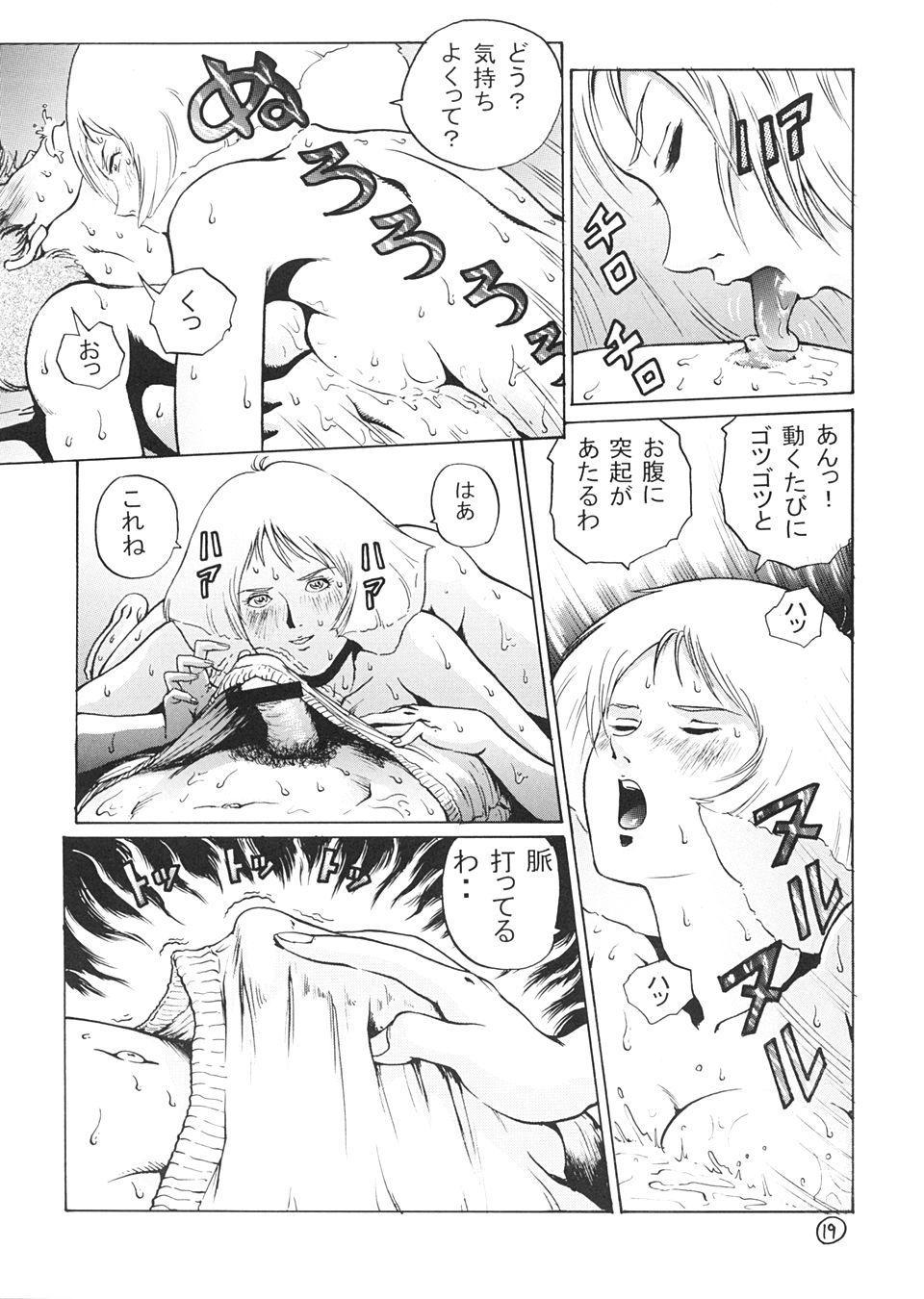 Kinpatsu A Gold 17