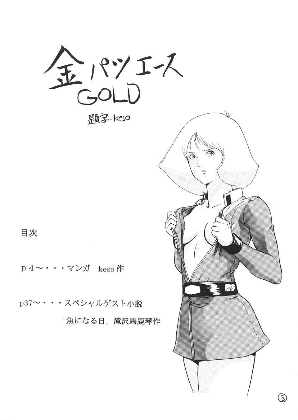 Kinpatsu A Gold 1