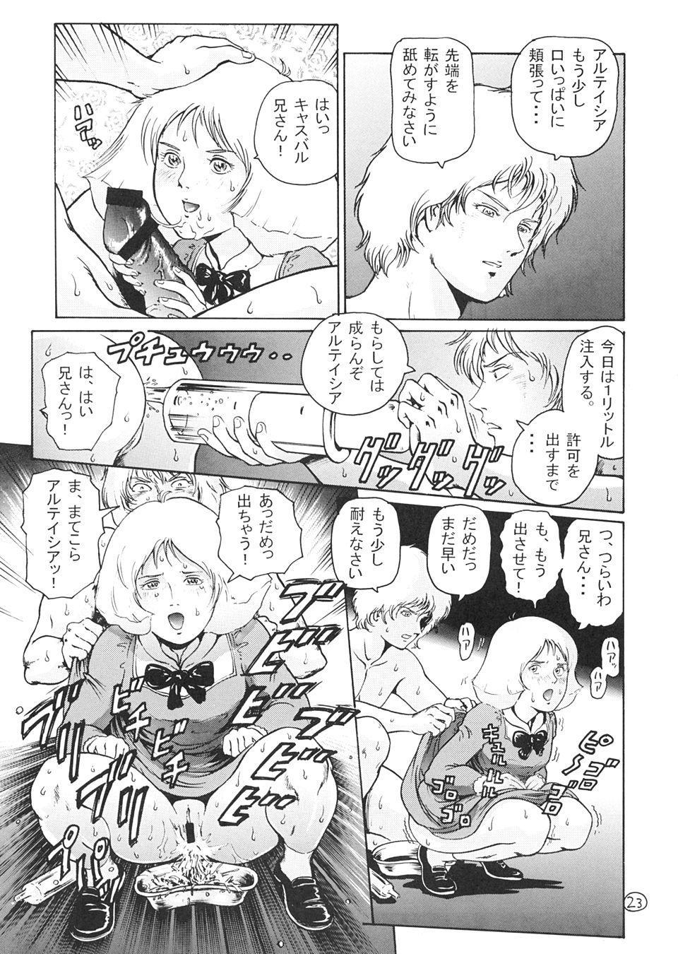 Kinpatsu A Gold 21