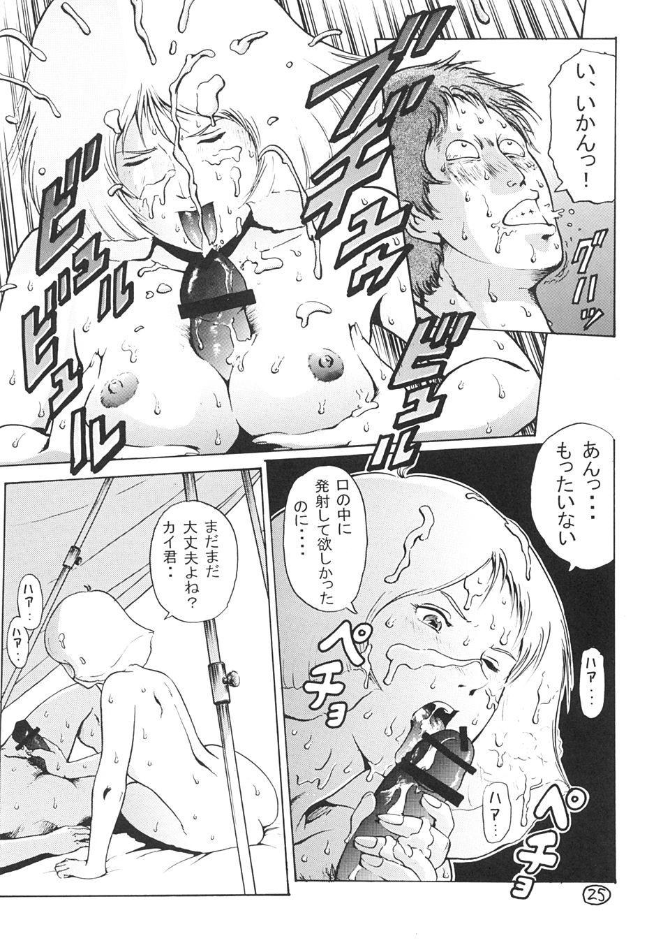 Kinpatsu A Gold 23