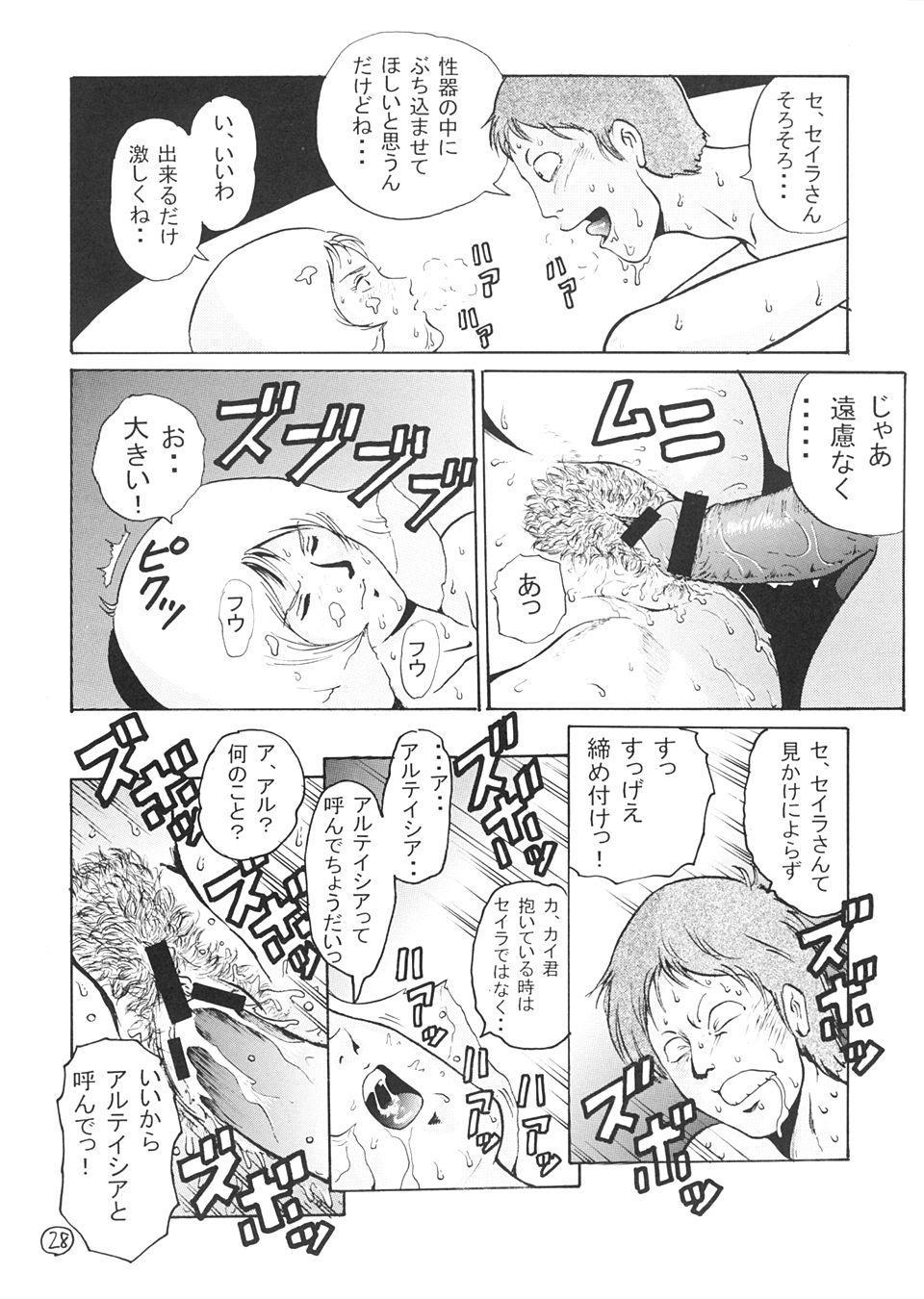 Kinpatsu A Gold 26