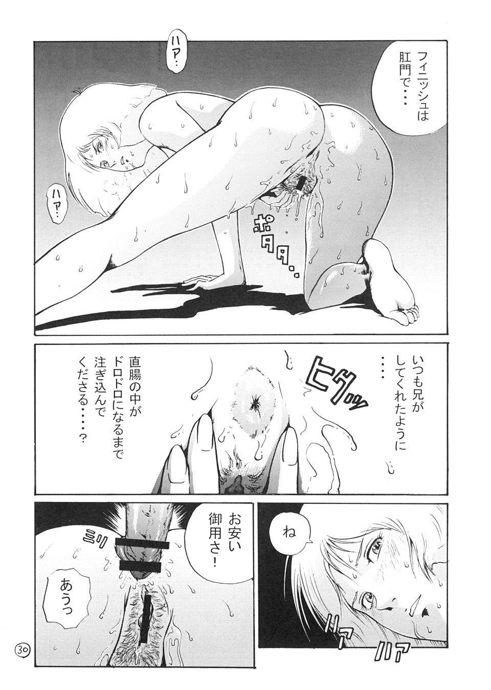 Kinpatsu A Gold 28