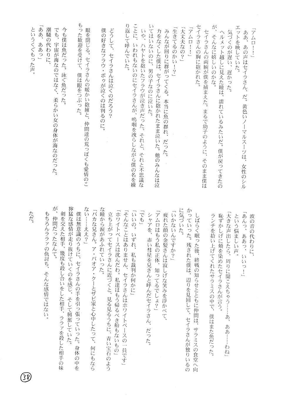 Kinpatsu A Gold 36