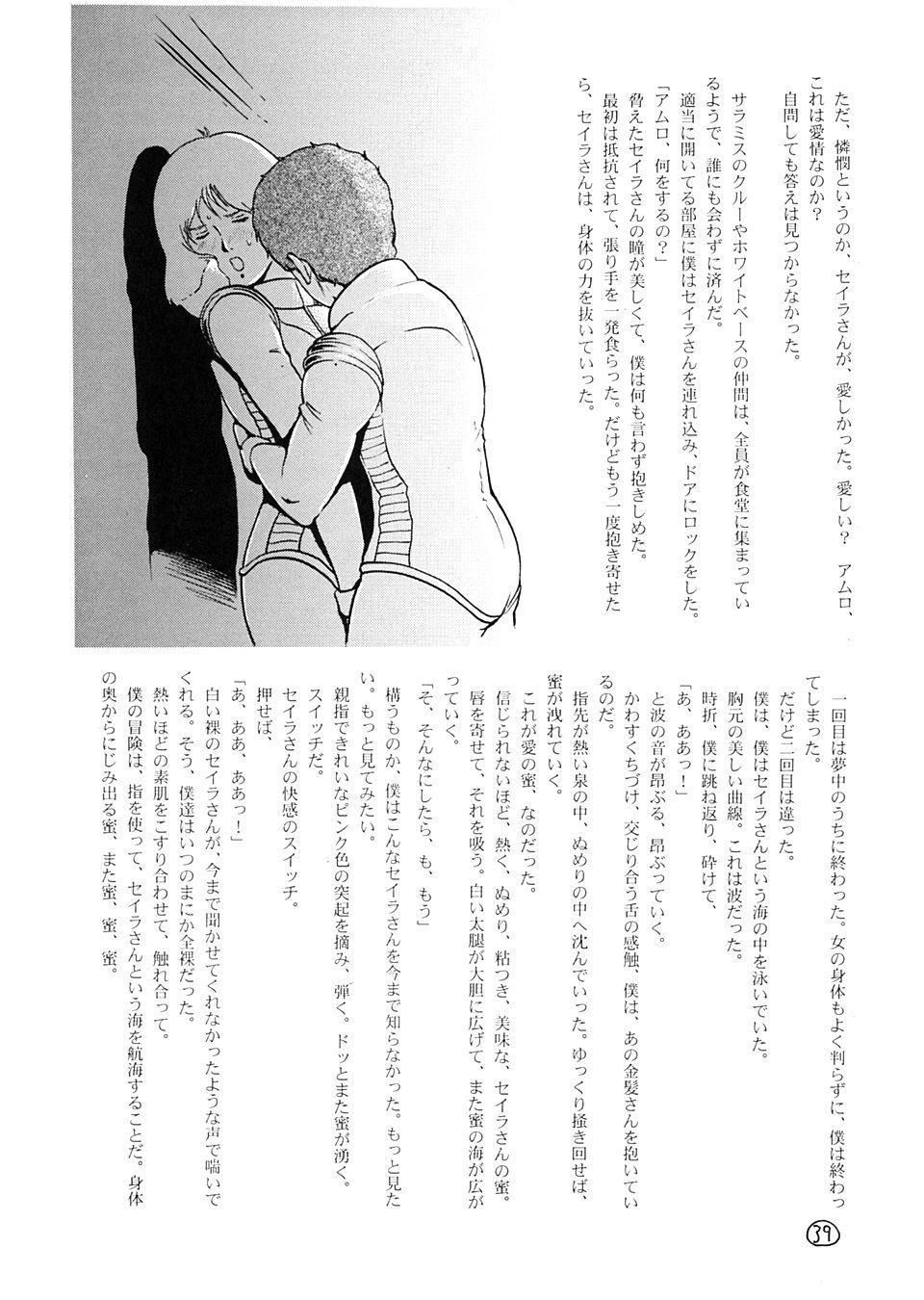 Kinpatsu A Gold 37