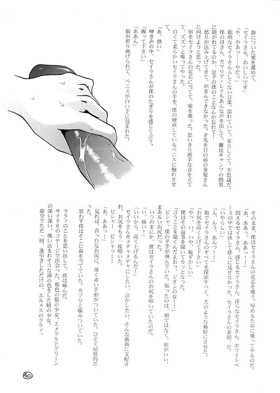 Kinpatsu A Gold 38