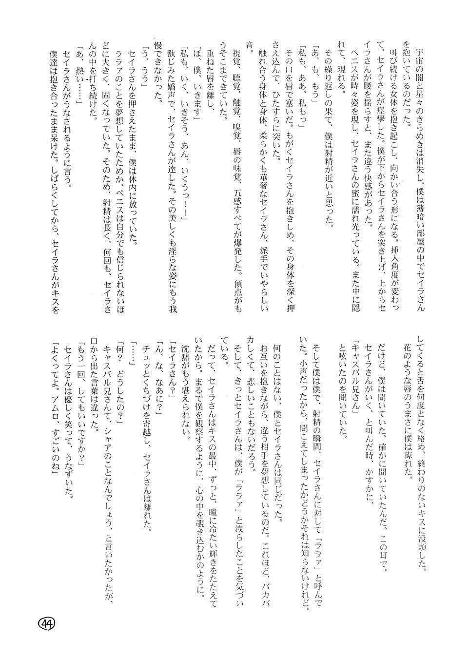 Kinpatsu A Gold 42