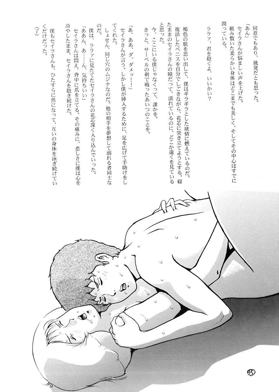 Kinpatsu A Gold 43