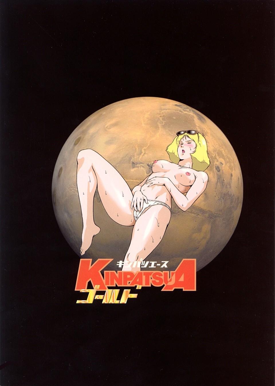 Kinpatsu A Gold 45