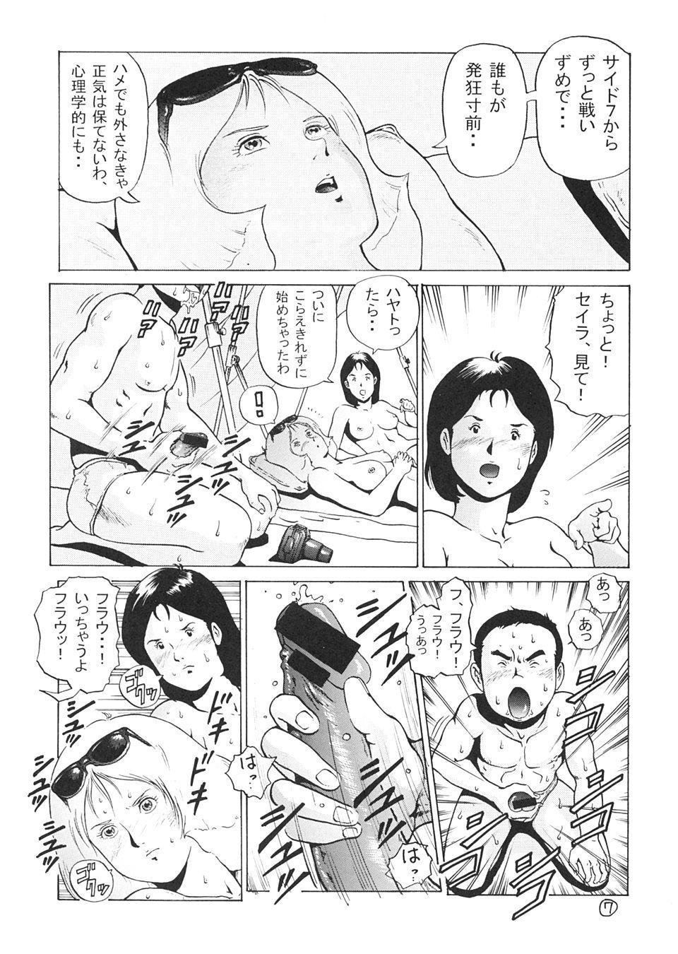 Kinpatsu A Gold 5